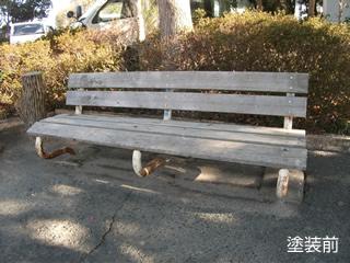 福田第一公園ベンチ脚塗装作業 その2