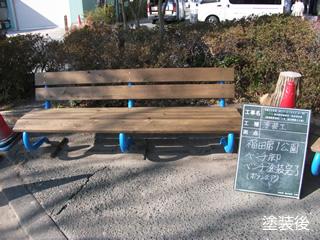 福田第一公園ベンチ脚塗装作業 その3