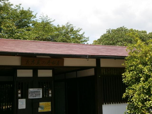 岩本山公園内 公衆トイレ屋根塗装作業 その3